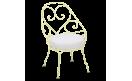 Кресло 1900 Cabriolet Armchair Frosted lemon: фото - магазин CANVAS outdoor furniture.