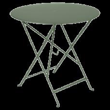 Bistro 77 Cactus: фото - магазин CANVAS outdoor furniture.