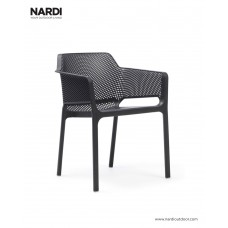 Стул Net Antracite: фото - магазин CANVAS outdoor furniture.