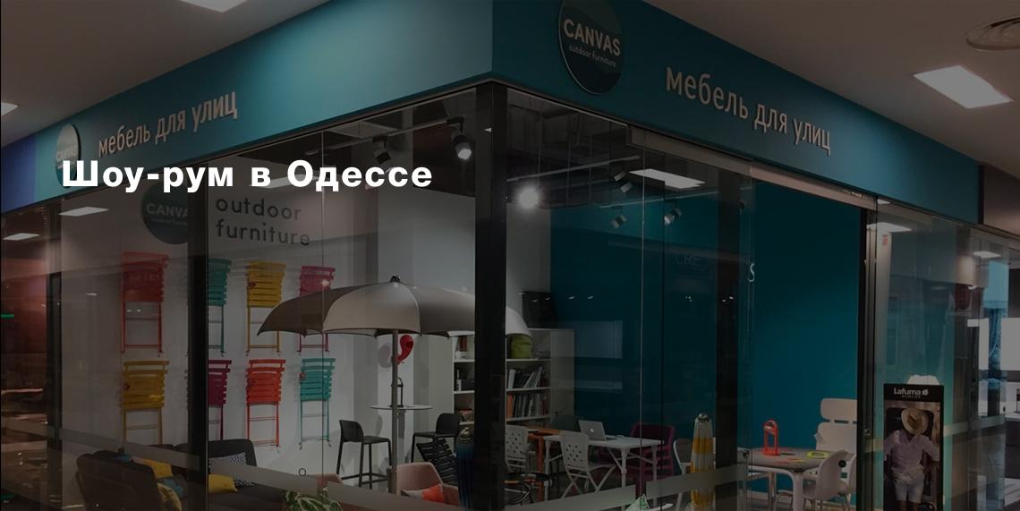 """Шоу-рум в ТЦ """"Мегадом"""""""
